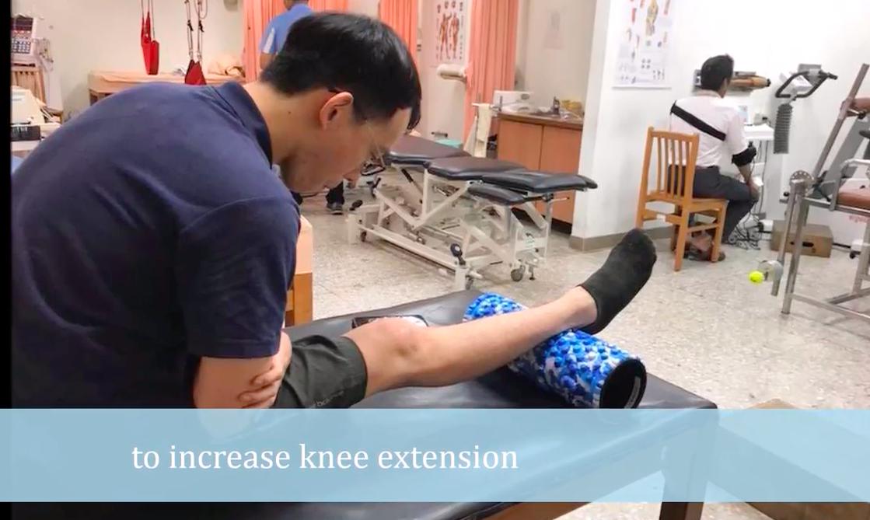 前交叉韧带重建术后伸直训练